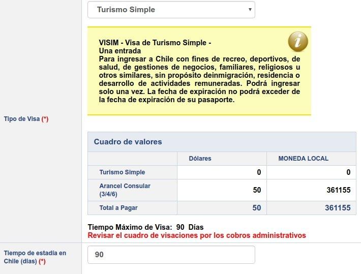 solicitar visto consular de turismo visa de turista chile en línea online servicios consulares online ministerio de relaciones exteriores
