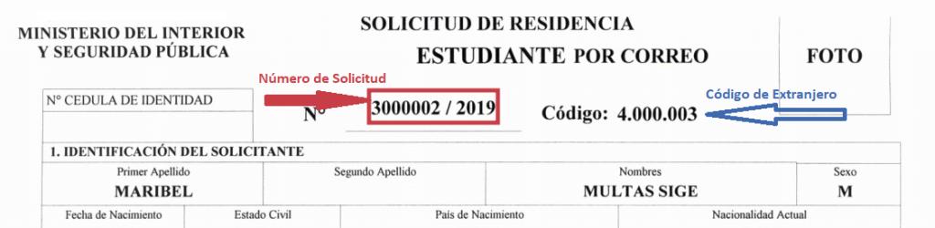 numero de solicitud ampliacion visa en tramite departamento de extranjeria y migracion chile immichile