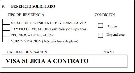 casilla 9 beneficio solicitado solicitud visa sujeta a contrato departamento de extranjería y migración migraciones immichile chile